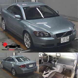 2007 Volvo C70 T-5 KM: 85.744 Word 11-9 vroeg in de ochtend(CET) geveild in Japan.  Meer info via PM of +31636588456  #volvoc70 #volvoc70t5 #c70classic #c70cabrio #volvoconvertible #cabriolife #volvocabrio #volvoforum #volvonederland #volvot5 #cabrio #cabriolet #cabriolets #premiumimportjapan #zelfautoimporterenuitjapan #zelfautoimporteren #btwauto #youngtimer #youngtimers #volvolifestyle #volvolife #autoveiling #swedischcars #import #volvoc70cabrio #volvoc70convertible #volvoc70cabriolet #volvoc70turbo #volvoc70fanpage #volvoc70club